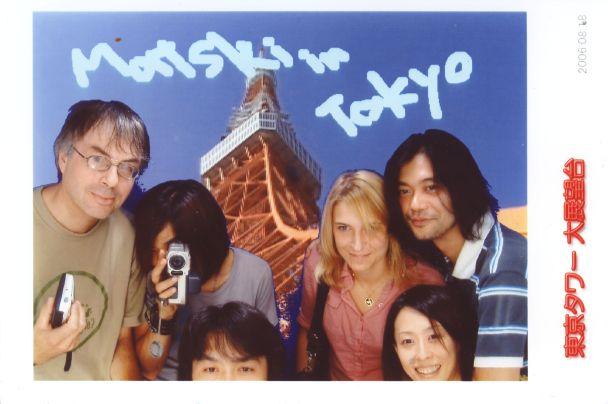 32_Japan._Mono_and_Matski_in_Tokyo