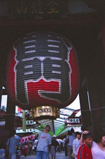 36_Japan._Tokyo_Tempel_2