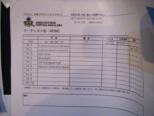 49_Japan._Set_list
